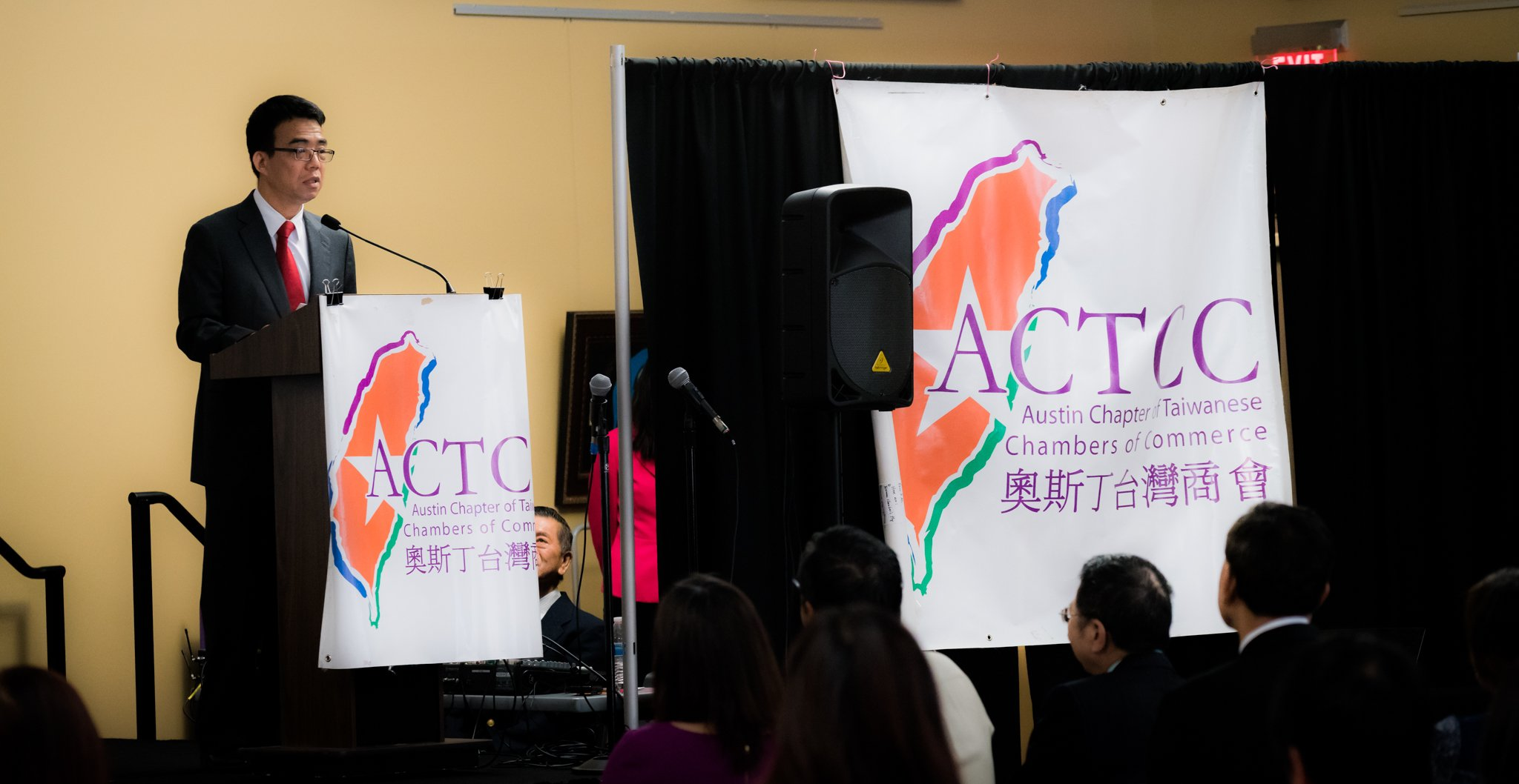 https://0201.nccdn.net/4_2/000/000/00d/f43/29OCT2016---ACTCC-TW-National-Day-Celebration-at-AARC-3.JPG