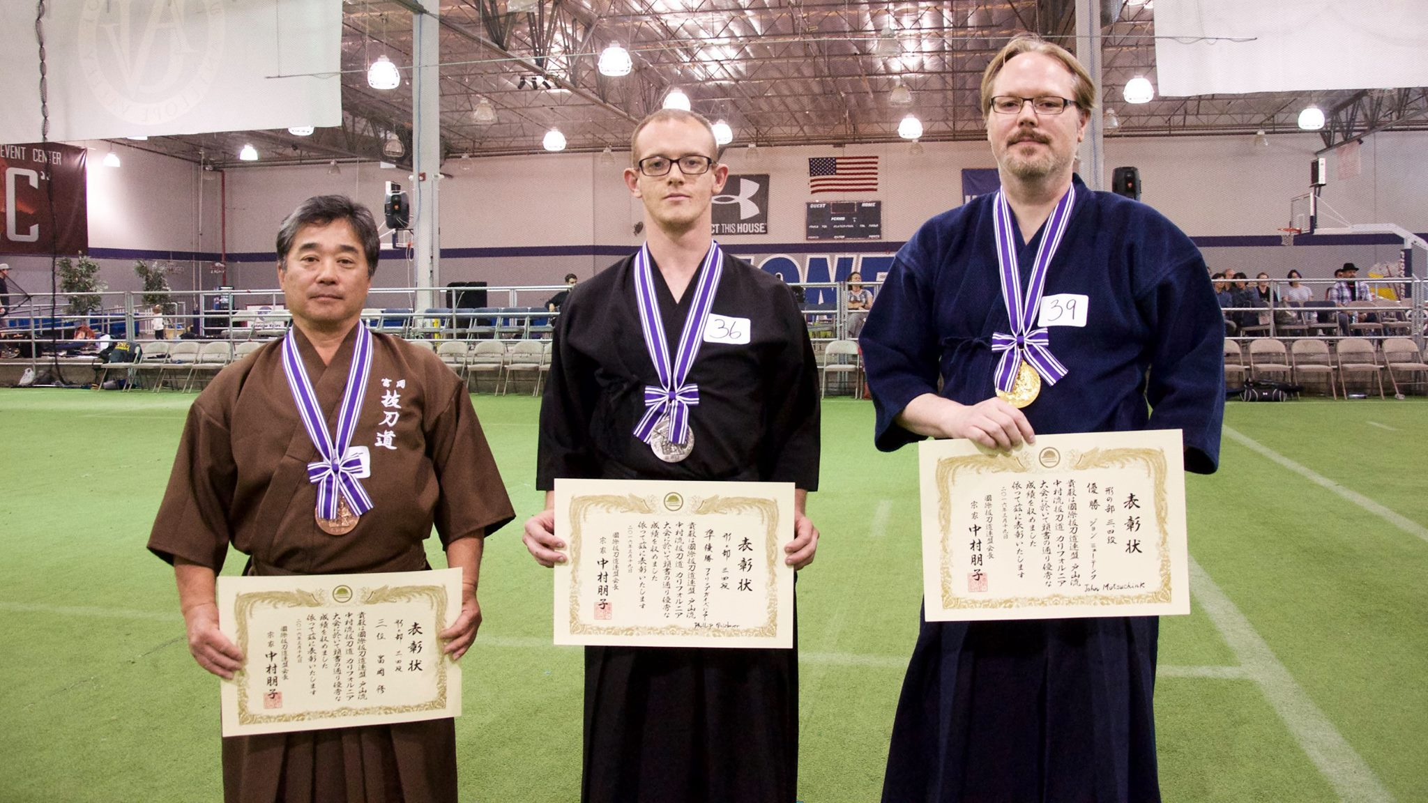 Tex - 1st place Kata - Sandan/Yondan division.