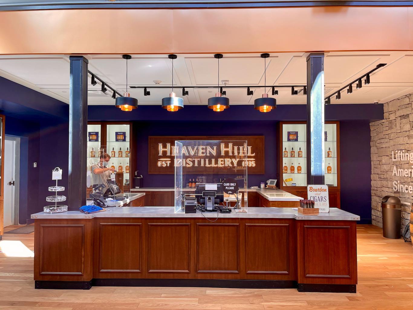 Heaven Hill Distillery Bourbon Heritage Center  Gift Shop