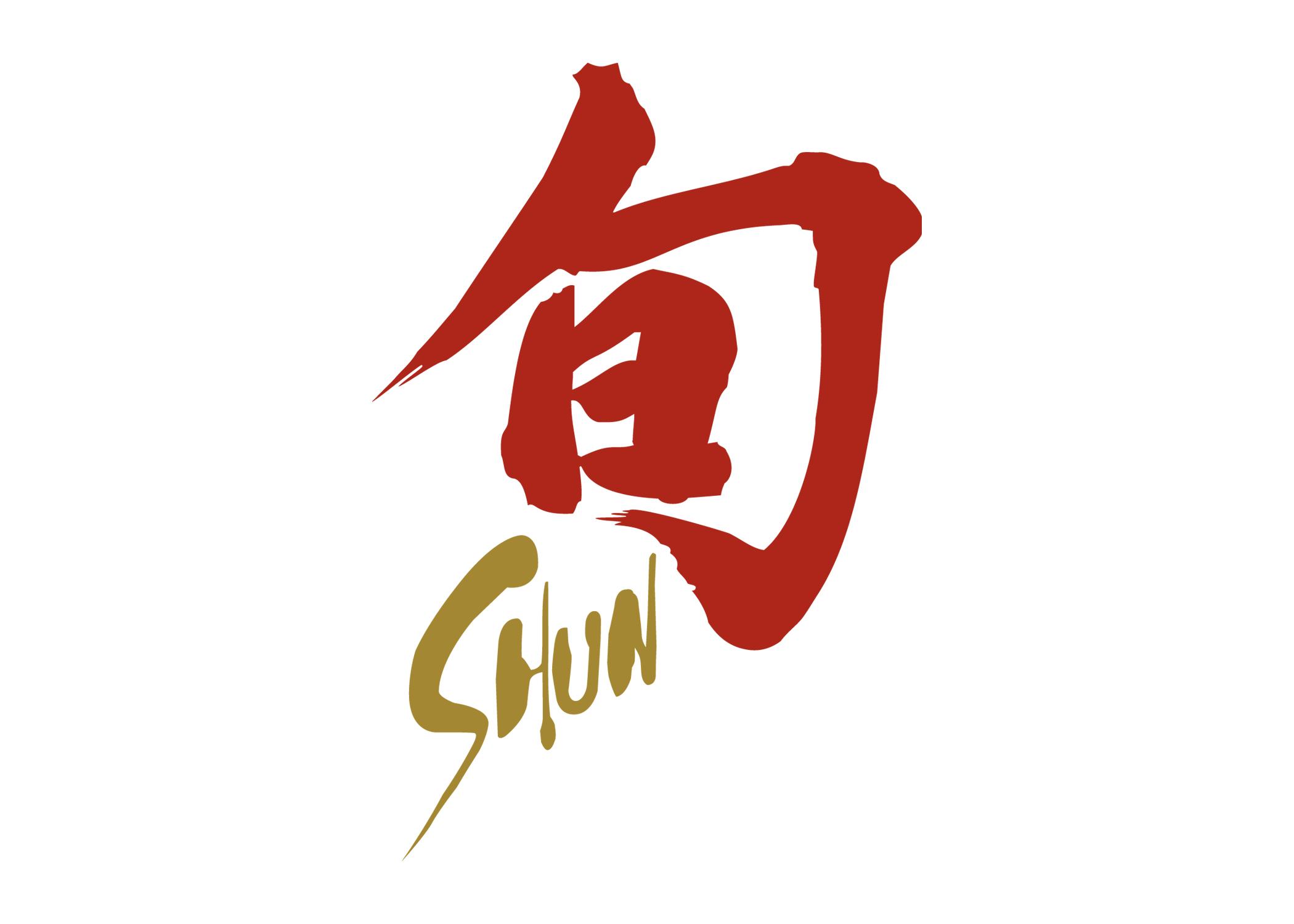 Shun||||