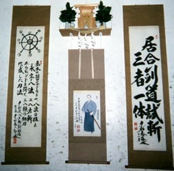 Shinzen at Kenshinkan Dojo.