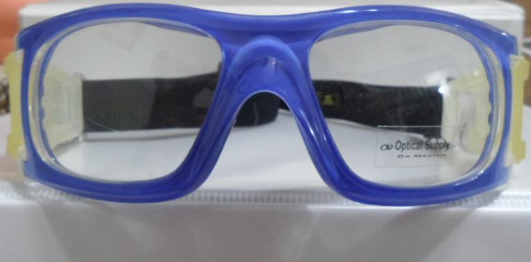 6de8c0b926 New Look Opticas - Armazones Niños