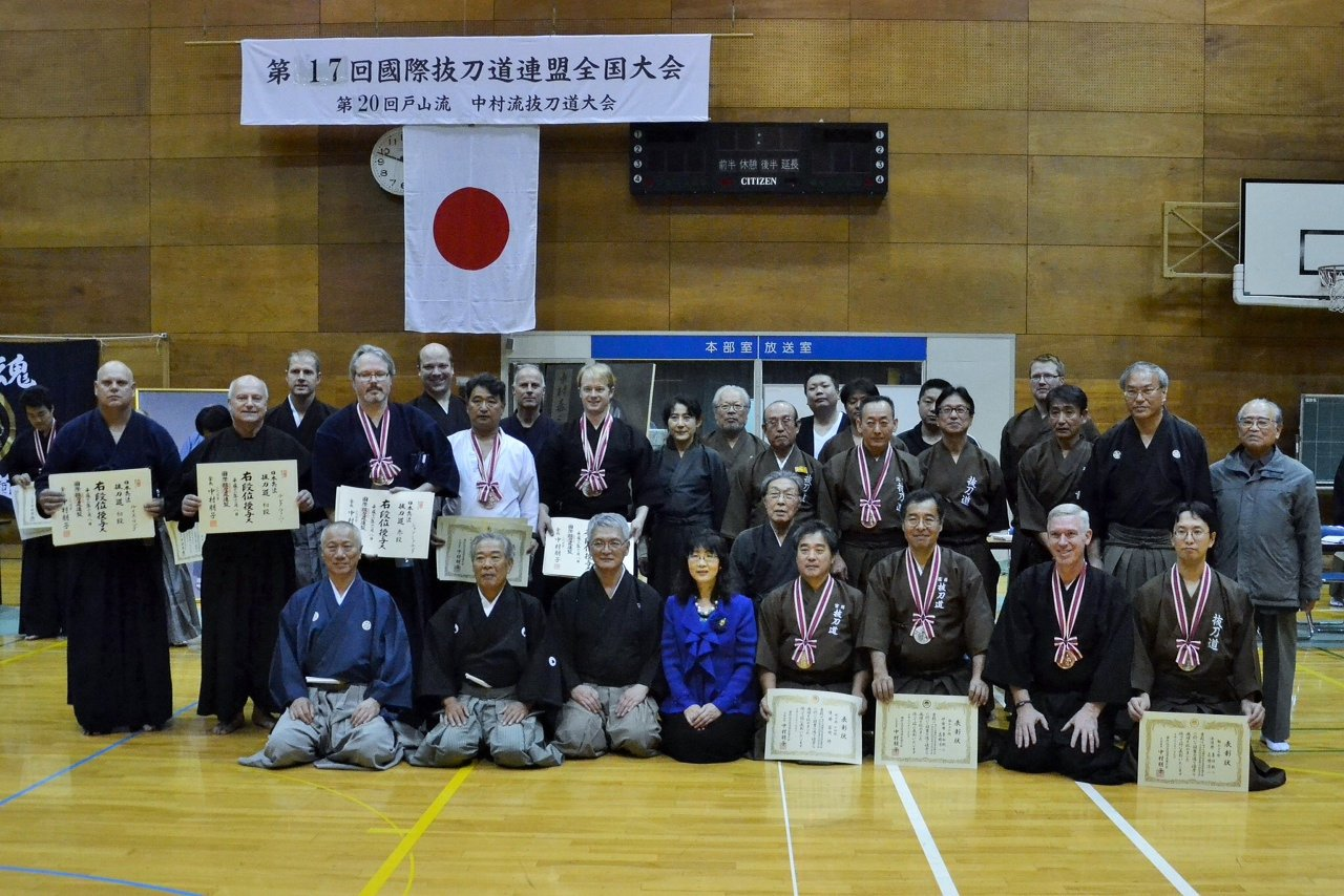 Group photo - Tex had a good showing with 2nd in kata, 3rd in kumitachi, 3rd in dantaisen.