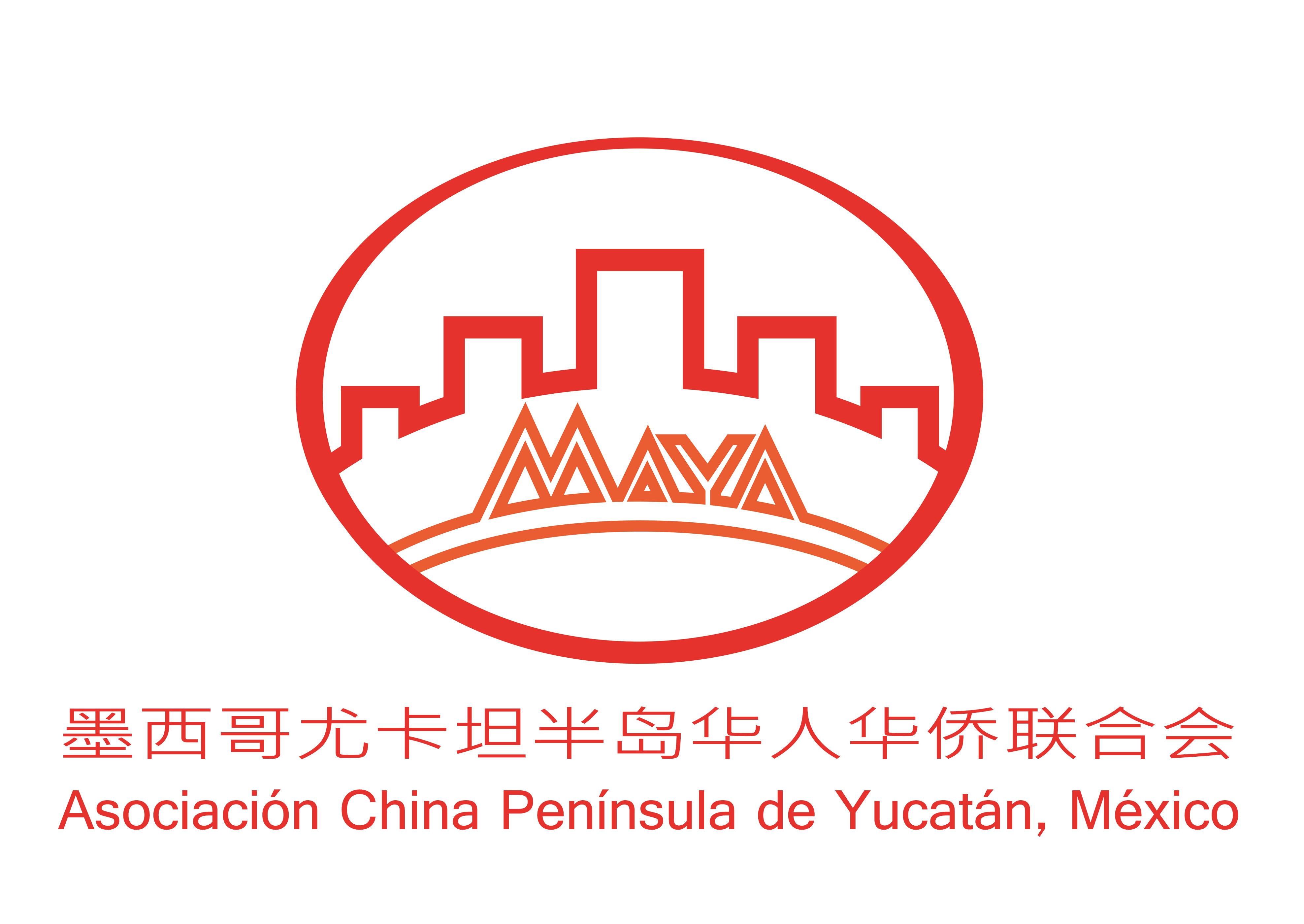 Asociación China Península de Yucatán, México