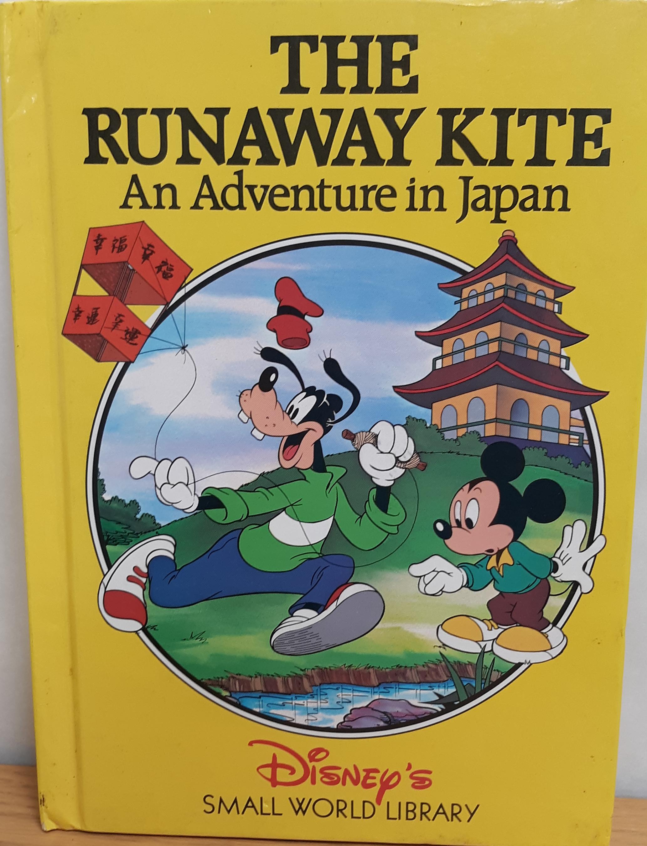 https://0201.nccdn.net/4_2/000/000/023/130/runaway-kite.png