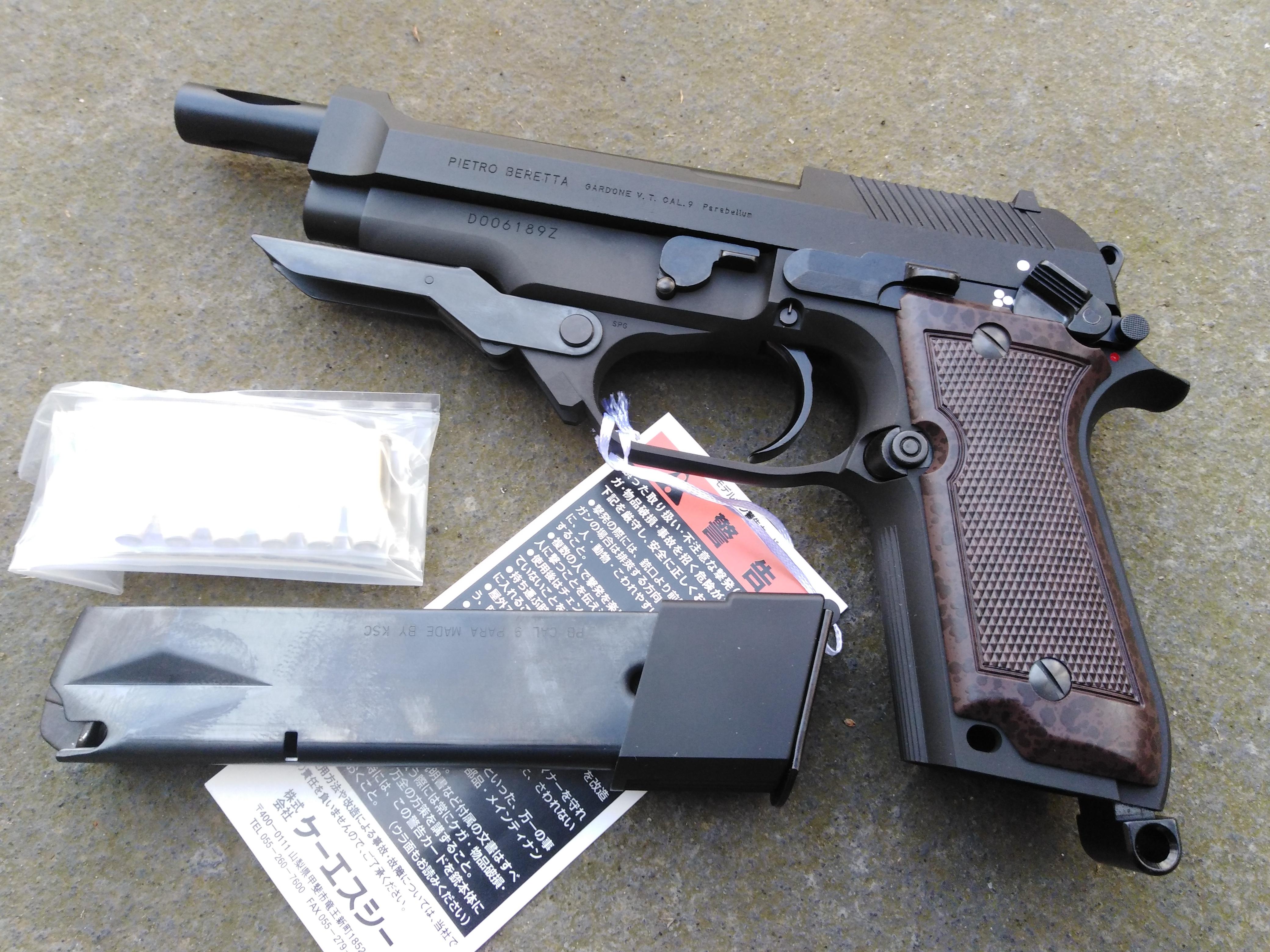 KSC Beretta m93R Raffica