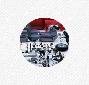Auto parts hialeah used auto parts us auto recyclers inc for Barbara motors inc hialeah fl