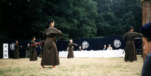 1992. Power Sensei at the Meiji Shrine.