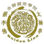 Golden Lion Martial Arts