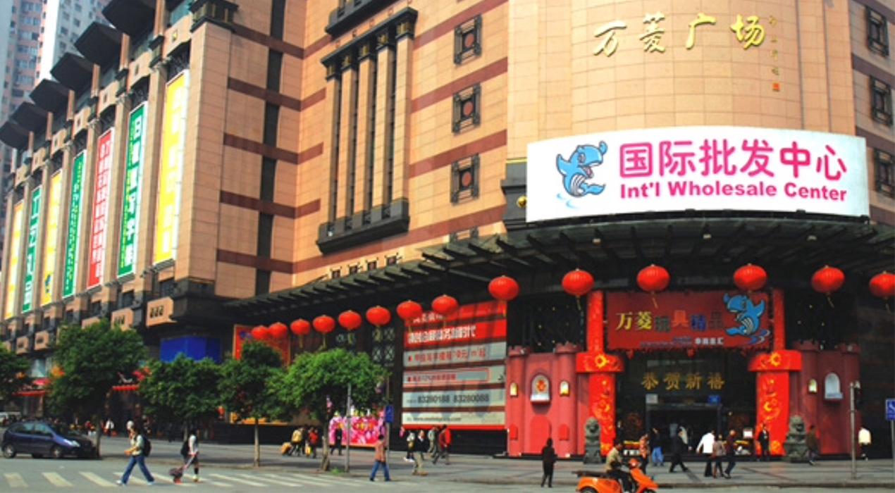 International Wholesale Center