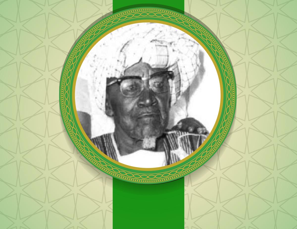 Serigne Mouhamadou Fadillou MBacke