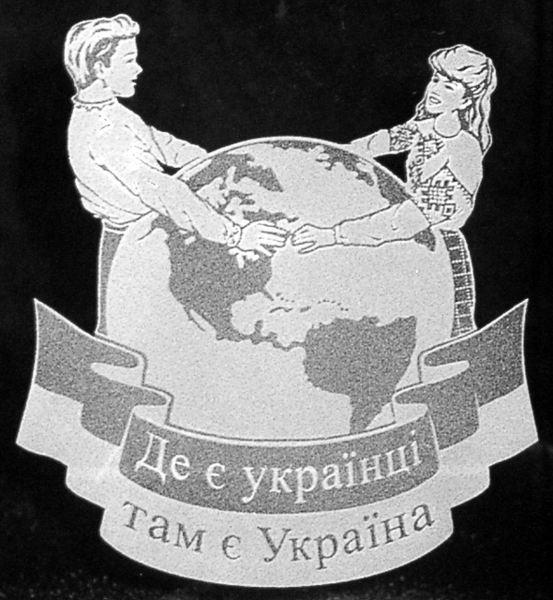 https://0201.nccdn.net/4_2/000/000/046/6ea/Ukranians-553x600.jpg