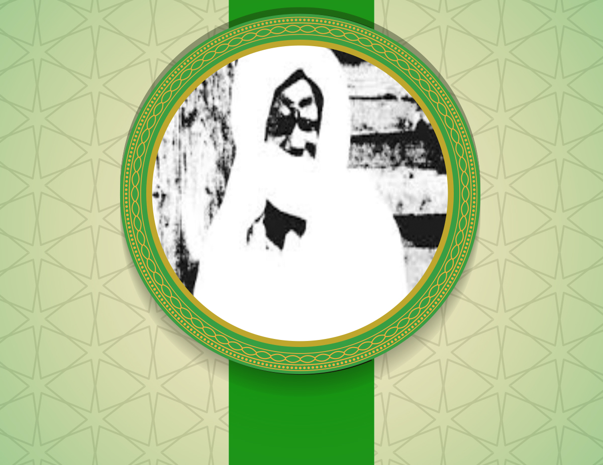 Cheikh Ahmadou Bamba Mbacké