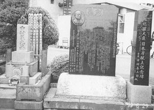 The smaller stone to the right was erected by Nakashima Masao Sensei commemorating Nakamura Sensei's gift of a sword to Prime Minister Ryutaro Hashimoto in 1997. Presented by Nakashima Sensei.