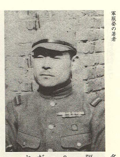 Sgt. Major Nakamura.