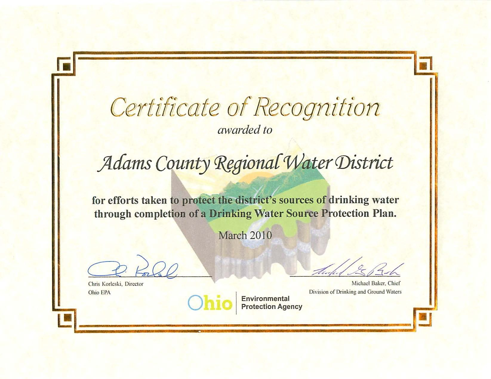 SWAP Award