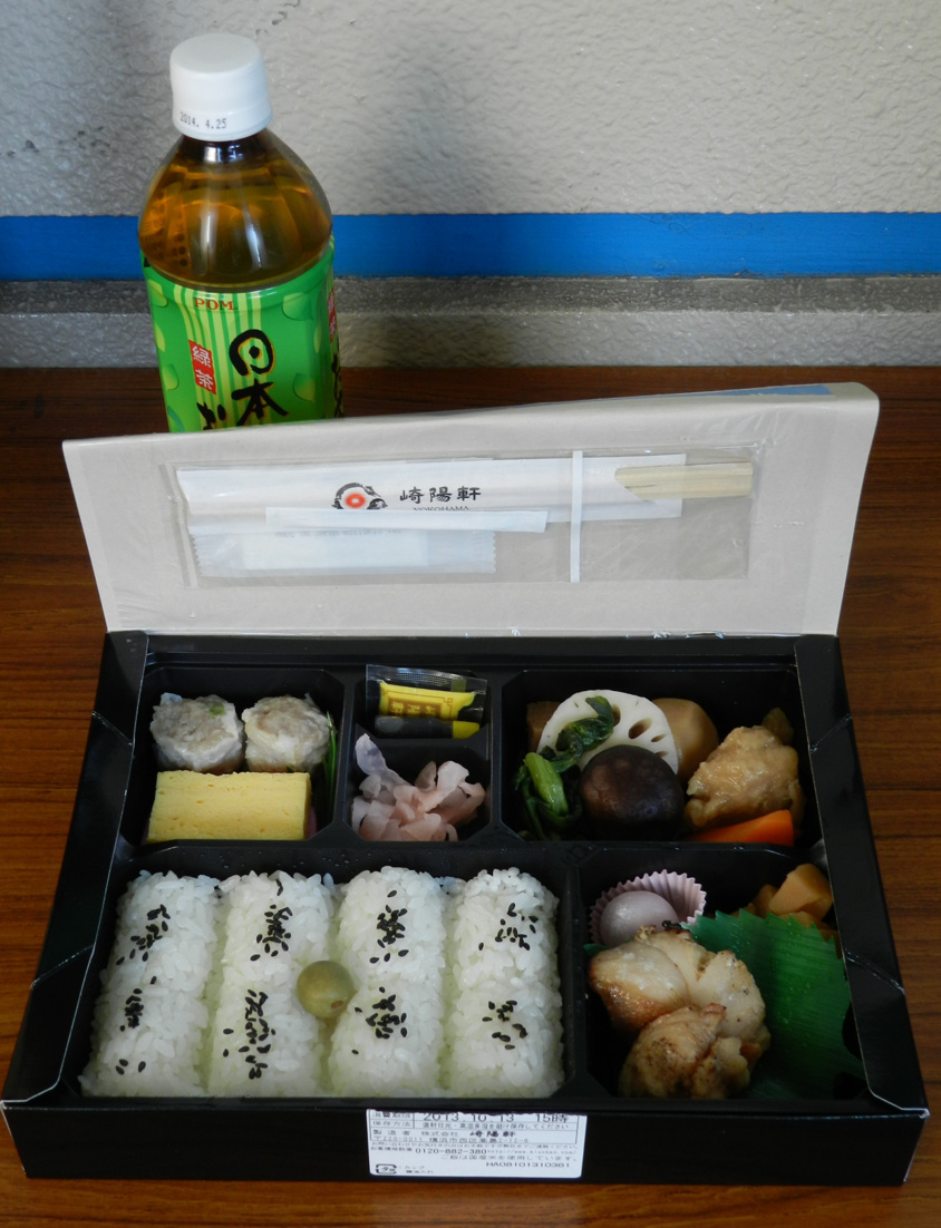 Always enjoy the bento at the taikai. Yummy.