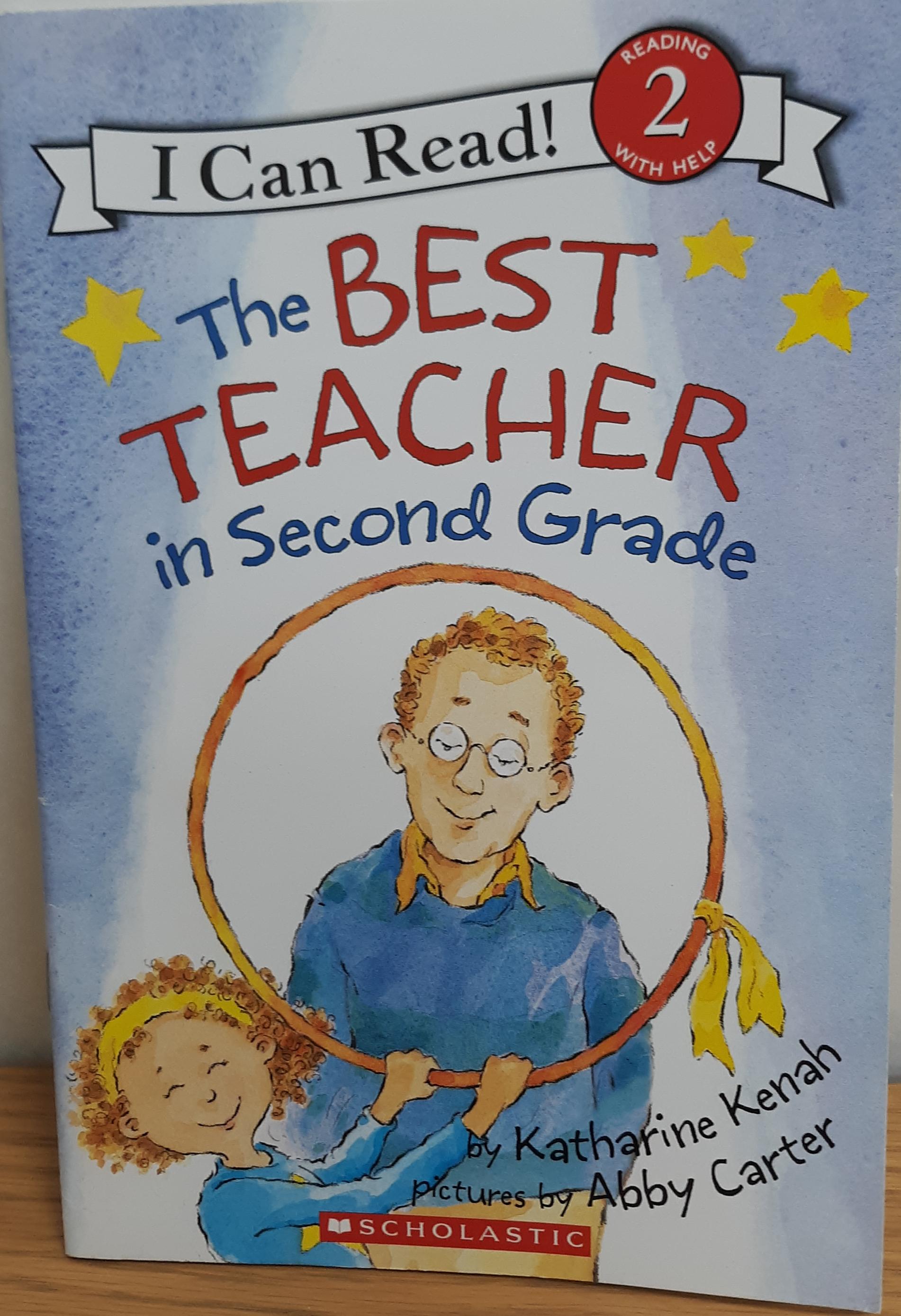 https://0201.nccdn.net/4_2/000/000/053/0e8/the-best-teacher-in-second-grade.png