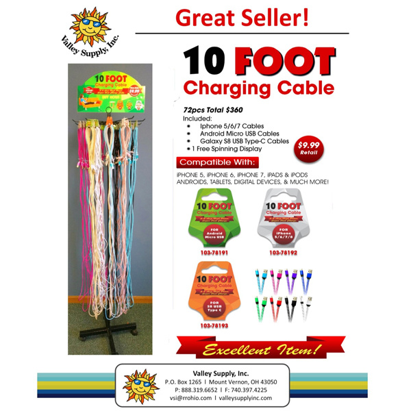 https://0201.nccdn.net/4_2/000/000/064/d40/10-Foot-Charging-Cables--presentation-page-600x600.jpg