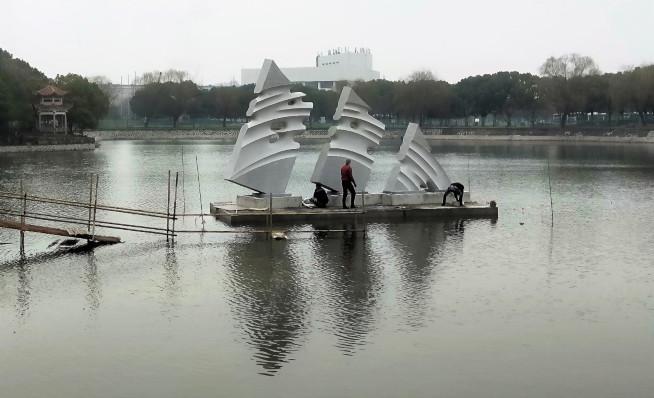 A burst of Energy - Granite - Shanghay University - China