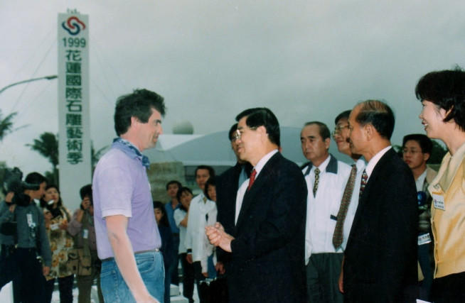 A long time ago with an First Premier- 1999