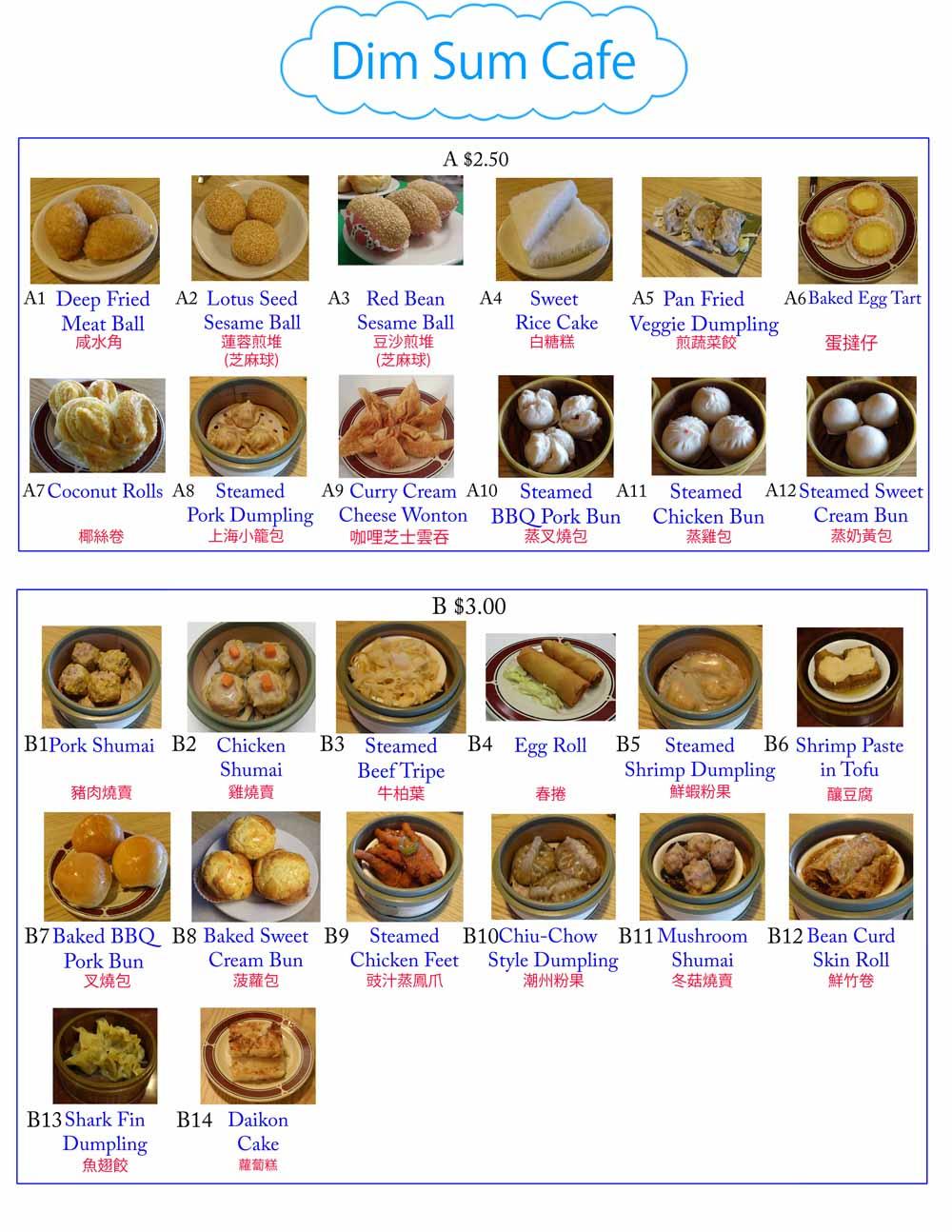 Dim Sum Cafe Menu (page1)