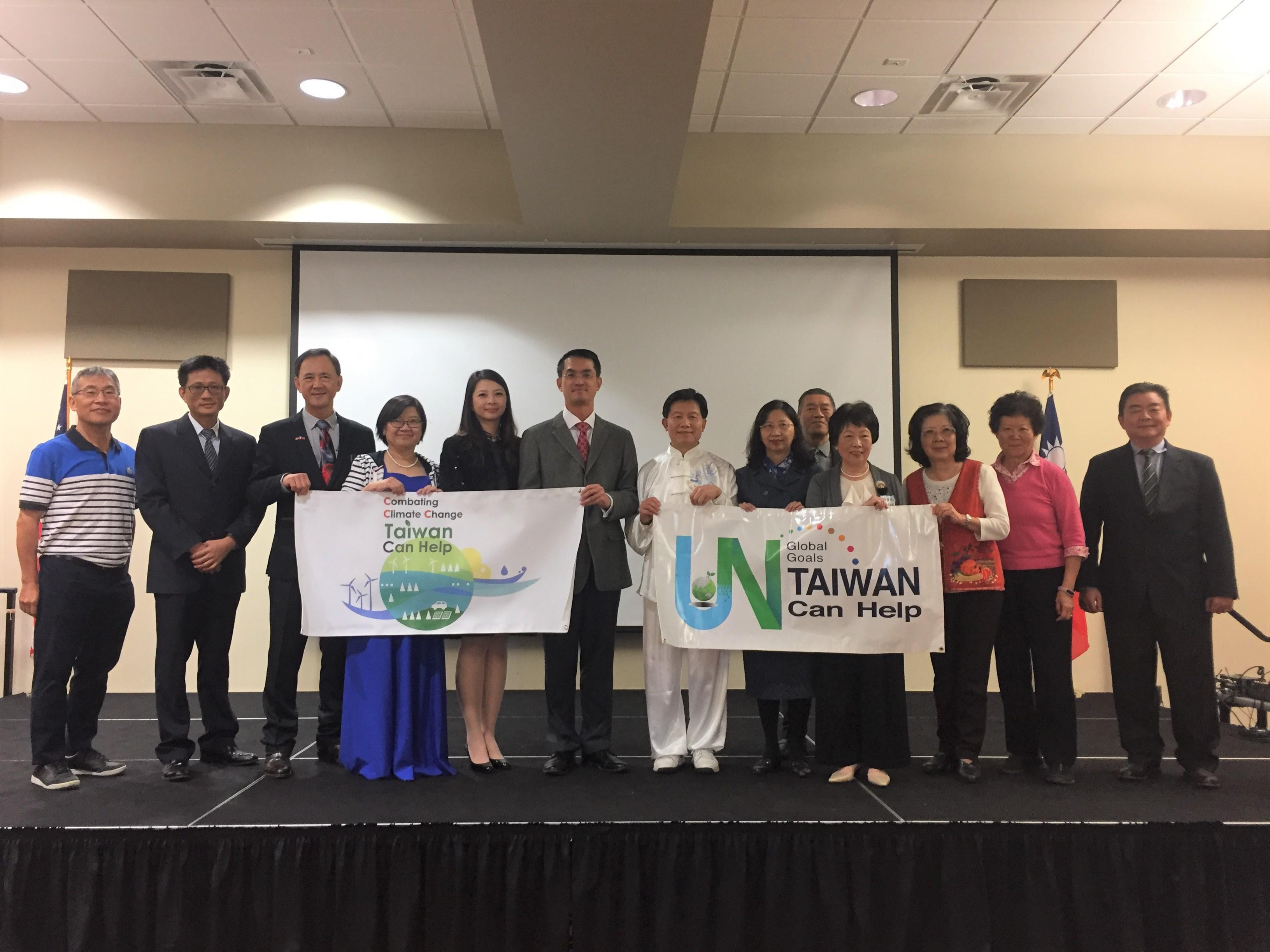 https://0201.nccdn.net/4_2/000/000/06c/bba/IMG_2906-Light----Taiwan-for-UN-Climate-3264x2448.jpg