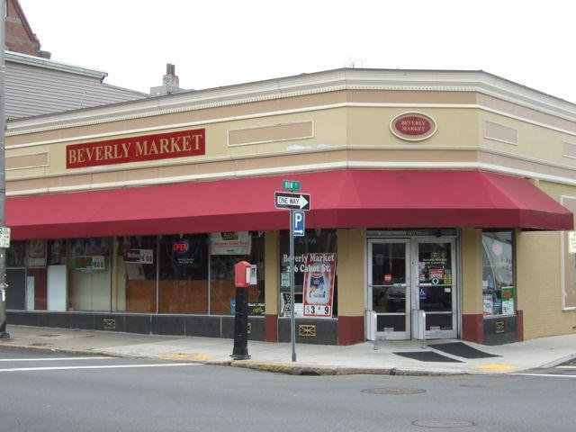 Beverly, MA - Downtown Commercial Building