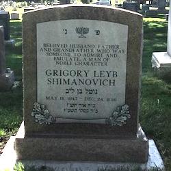 https://0201.nccdn.net/4_2/000/000/071/260/23235-shimanovich.png