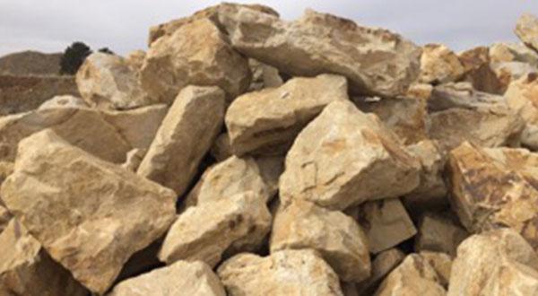 2-111 - Goldstone Boulders