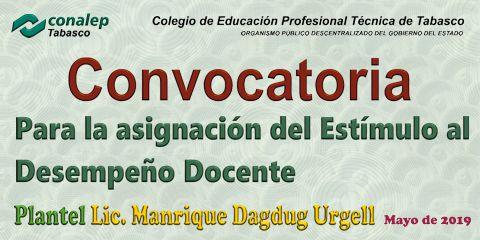 Convocatoria para la asignación del Estímulo  al Desempeño Docente, Plantel Lic. Manrique Dagdug Urgell.