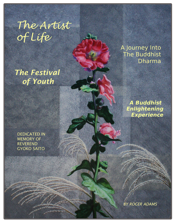The Artist of Life Book Cover