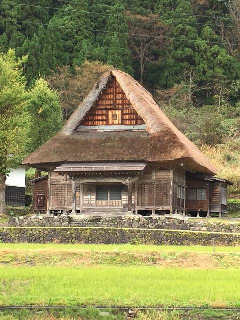 Bus trip - Gassho Village - world heritage site.